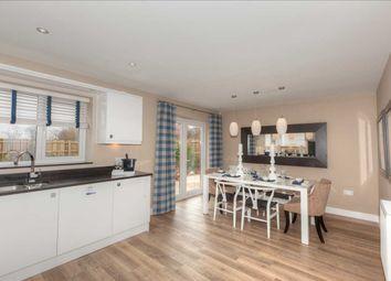 4 bed detached house for sale in Interface Business Park, Binknoll Lane, Royal Wootton Bassett, Swindon SN4