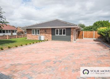 Thumbnail 2 bed bungalow to rent in Cotoneaster Court, Gorleston, Great Yarmouth