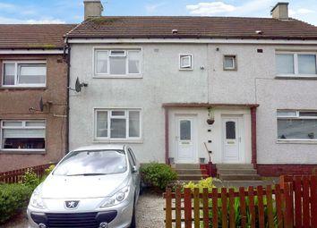 Thumbnail 2 bedroom terraced house for sale in Inverkip Drive, Shotts, North Lanarkshire