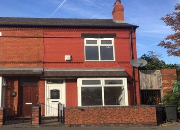 Thumbnail 4 bed property to rent in Alderson Road, Saltley, Birmingham