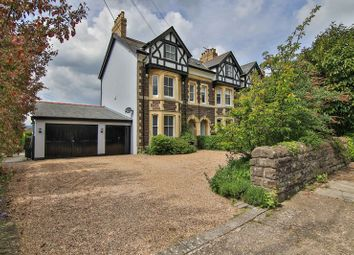 Thumbnail 4 bedroom end terrace house for sale in Windsor Road, Abergavenny