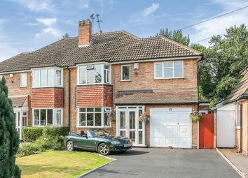 Thumbnail 3 bed semi-detached house for sale in Brentford Road, Solihull, West Midlands, .