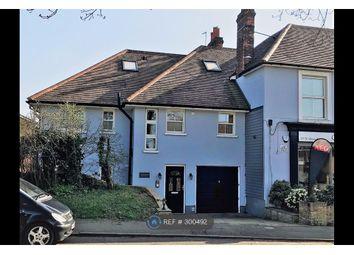 Thumbnail 2 bed flat to rent in St Albans Road, Hemel Hempstead