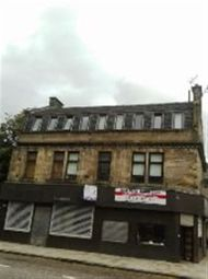 Thumbnail Studio to rent in Dunlop Street, Renfrew
