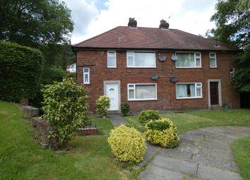 Thumbnail 1 bedroom flat for sale in Garnett Street, Ramsbottom, Bury