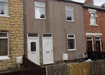 Thumbnail 1 bed flat to rent in Portia Street, Ashington