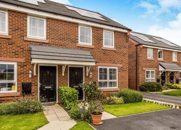 Thumbnail 2 bedroom end terrace house for sale in Dallington Avenue, Leyland, Lancashire, .