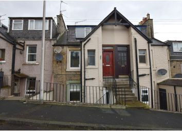 Thumbnail 2 bed terraced house for sale in Wellogate Place, Hawick