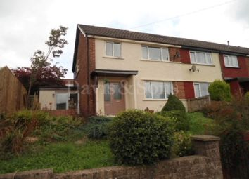 Thumbnail 3 bed end terrace house for sale in Ivydene Close, Trevethin, Pontypool, Monmouthshire.