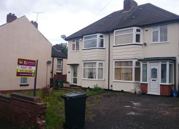 Thumbnail 3 bed terraced house to rent in Vicarage Street, Oldbury