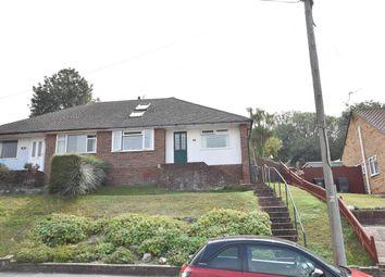 Selmeston Road, Eastbourne BN21. 2 bed semi-detached bungalow
