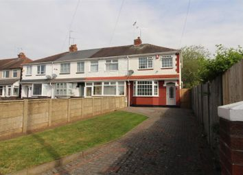 Thumbnail 2 bed end terrace house for sale in Parkgate Road, Holbrooks, Coventry