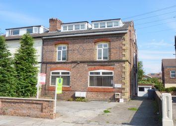 Thumbnail 2 bed property to rent in Euston Grove, Prenton