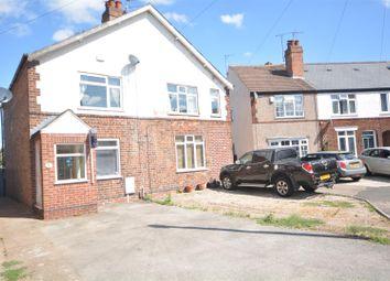 Thumbnail 2 bed semi-detached house for sale in Camelot Crescent, Ruddington, Nottingham