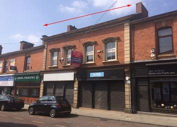 Thumbnail Retail premises for sale in Darwen Street, Blackburn