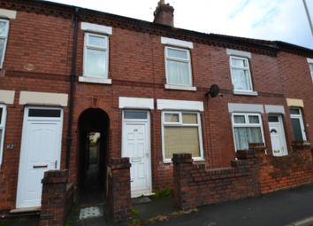 Thumbnail 2 bedroom property to rent in Kirkhill, Shepshed, Leicestershire