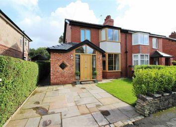 Thumbnail 3 bedroom semi-detached house for sale in Windsor Avenue, Penwortham, Preston