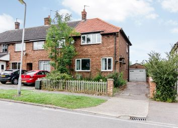 Thumbnail 3 bedroom end terrace house for sale in Mullway, Letchworth Garden City