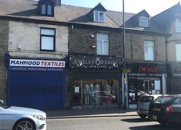 Thumbnail Retail premises for sale in 1204 Leeds Road, Bradford