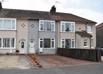 Thumbnail 2 bed terraced house for sale in Dumbuck Crescent, Dumbarton, West Dunbartonshire