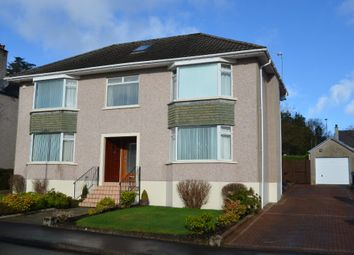 Thumbnail 4 bed detached house for sale in East Dhuhill Drive, Helensburgh, Argyll & Bute
