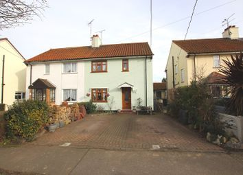 Thumbnail 3 bed semi-detached house for sale in Coronation Close, Great Wakering, Southend-On-Sea