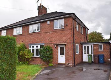 Thumbnail 3 bed semi-detached house for sale in Adamthwaite Close, Blythe Bridge, Stoke-On-Trent