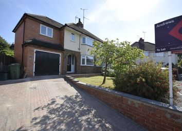 Thumbnail 4 bed semi-detached house to rent in Brookway Drive, Charlton Kings, Cheltenham, Gloucestershire