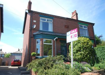 Thumbnail 3 bed semi-detached house for sale in Hawcoat Lane, Barrow-In-Furness, Cumbria
