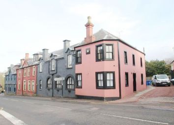 Thumbnail 2 bed flat for sale in 23E, Kirk Street, Strathaven ML106Lb