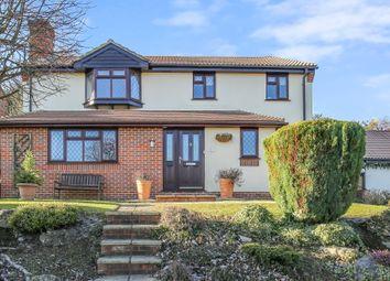 Thumbnail 4 bed detached house for sale in Abercorn Close, South Croydon, Surrey