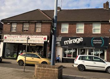 Thumbnail Commercial property to let in Ridgeway Road, Sheffield