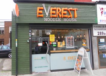Thumbnail Restaurant/cafe for sale in 289 High Street, West Bromwich