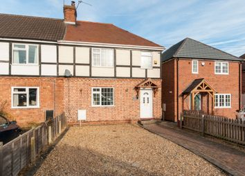 Thumbnail 3 bed town house for sale in The Green, Long Whatton, Loughborough