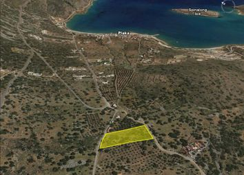 Thumbnail Land for sale in Plaka, Greece