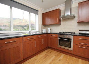 Thumbnail 1 bed flat for sale in Milndavie Crescent, Strathblane