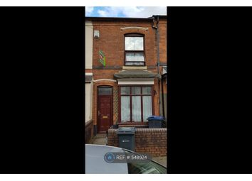 Thumbnail Room to rent in Gleave Road, Selly Oak, Birmingham
