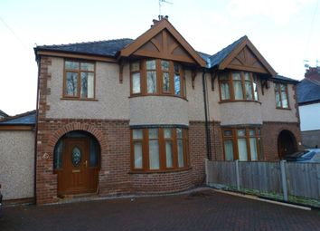 Thumbnail 5 bed shared accommodation to rent in Park Avenue, Wrexham