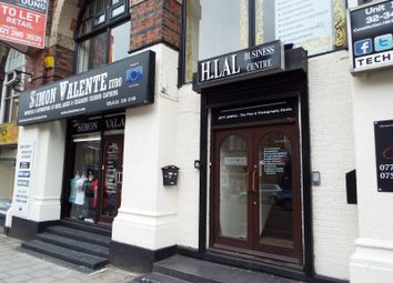 Thumbnail Office to let in 32-34 Constitution Hill, Hockley