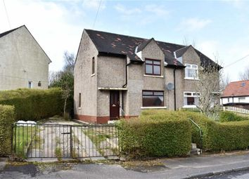 Thumbnail 2 bed semi-detached house for sale in 4, Fife Drive, Greenock, Renfrewshire