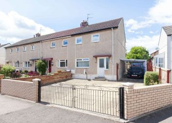 Thumbnail 2 bed end terrace house for sale in Arthur View Crescent, Danderhall, Midlothian