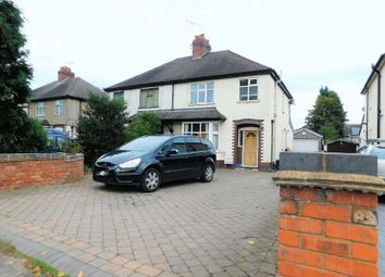 Thumbnail 3 bedroom semi-detached house for sale in Silkmore Lane, Stafford
