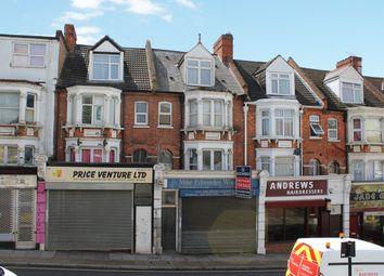 Thumbnail 5 bedroom property for sale in 60 Charlton Church Lane, Charlton, London