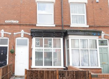Thumbnail 3 bed terraced house for sale in Waterloo Road, Kings Heath