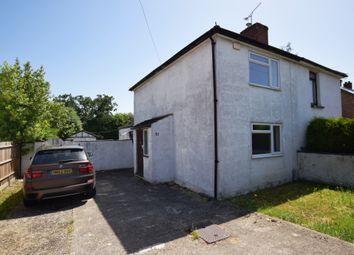 Thumbnail 2 bed semi-detached house for sale in Mytchett Road, Mytchett, Camberley