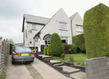 Thumbnail 3 bed semi-detached house for sale in Cowbridge Road West, Ely, Cardiff