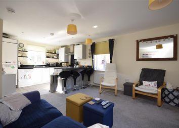 Thumbnail 2 bed flat for sale in Mallard Close, Speedwell, Bristol
