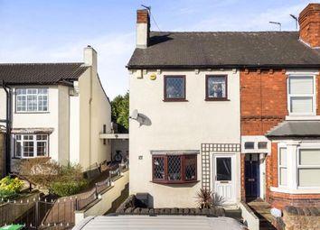 Thumbnail 3 bedroom end terrace house for sale in Sandy Lane, Hucknall, Nottingham, Nottinghamshire