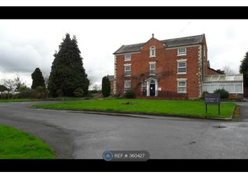 Thumbnail Room to rent in Pitchill House Nursing Home, Pitchill, Evesham