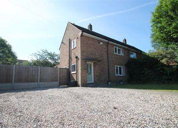 Thumbnail 3 bed semi-detached house for sale in Heath Farm Road, Stourbridge, West Midlands